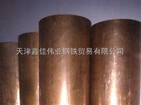 圆紫铜棒,紫铜棒T2Y,紫铜棒生产