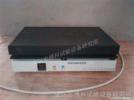 高溫防腐電熱板D250