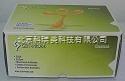 小鼠白介素2(Mouse IL-2)ELISA试剂盒