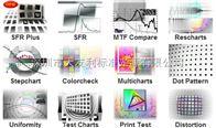 IMATEST MASTER SOFTWARE 攝像頭測試軟件