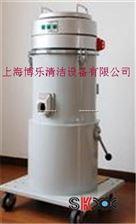 机械加工吸鋁屑用吸尘器