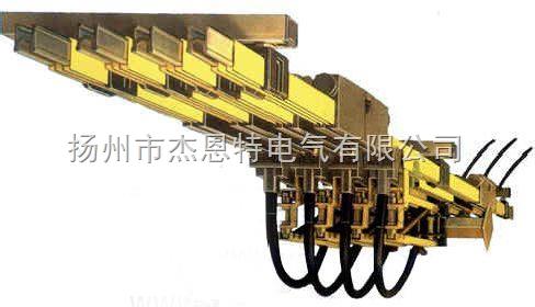 单极铝合金外壳滑触线