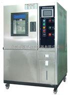 北京非標高低溫試驗箱廠家