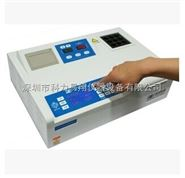 多参数水质分析仪智能型5B-6C水份测定仪
