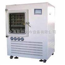 硅油冻干机厂家供应型号齐全可定制