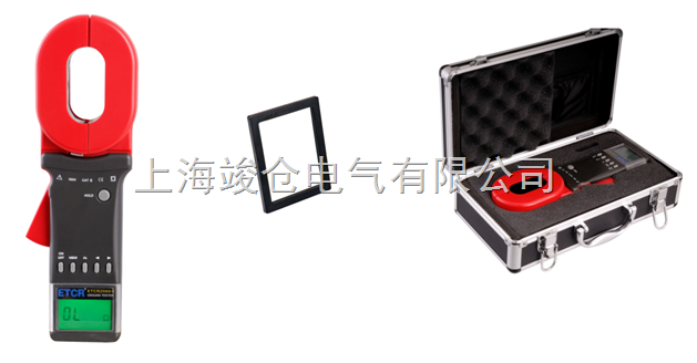 ETCR2000E+多功能钳形接地电阻测试仪