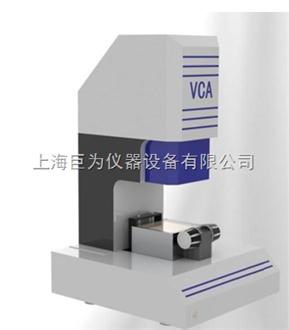 新沂橡胶快速测定仪技术方案