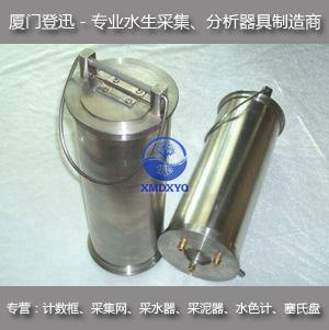 DS-CS 不锈钢采水器 定深分层采水器 海洋采水首选