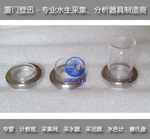 浮游植物计数管 浮游植物计数杯 管状计数框