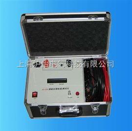FHL-100A开关回路电阻测试仪