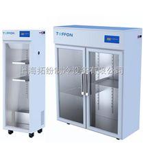 TF-CX-1上海拓纷销售层析冷柜