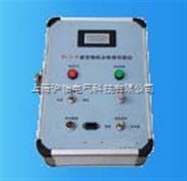 BLQ-Ⅱ避雷器综合检测校验仪