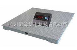 無錫電子地磅,1.2*1.2m-3t電子地秤