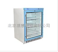 天津手术室加温箱