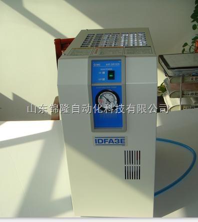 IDFA55E-23SMC干燥机货期