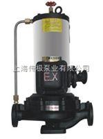 CJPB无噪音离心屏蔽泵