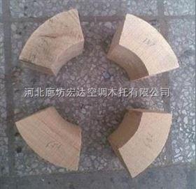 红松木块厂家,保冷管道支架木块厂家