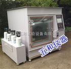 混合气体试验箱