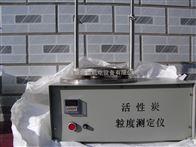 KSD-II活性炭粒度测试仪