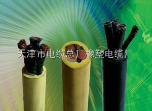 MY电缆执行标准3*150+1*50矿用电缆