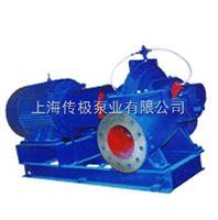 上海中开泵SOW单级双吸中开蜗壳式离心泵
