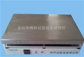 不鏽鋼高溫電熱板D200