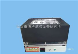 恒溫電熱消解儀XJ-2000