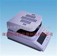 CSY-R注水肉检测仪