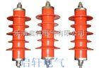 避雷器HY5WS-17/50(正品)