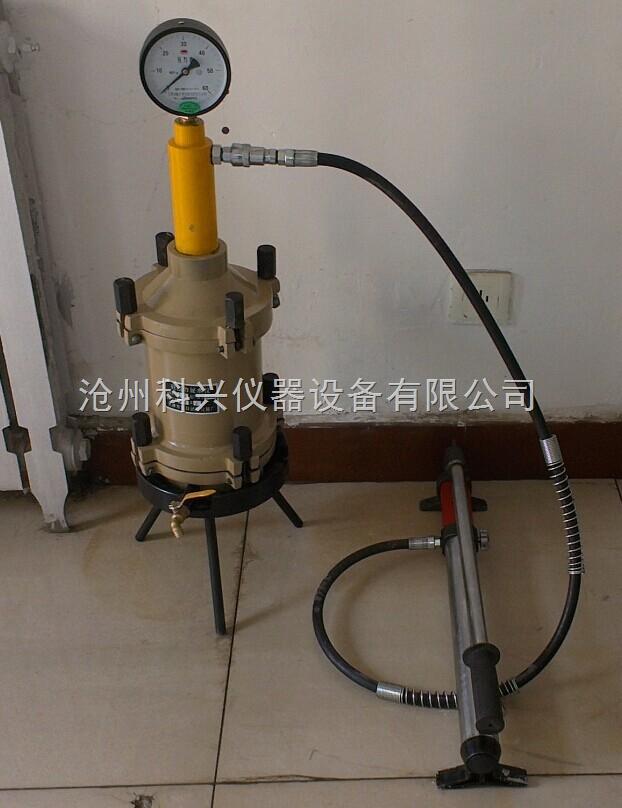 新拌混凝土压力泌水仪