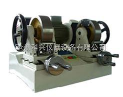 MP-3橡胶磨片机