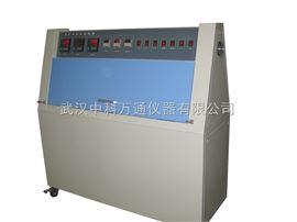 ZN-P武汉紫外老化试验设备,武汉紫外线耐气候试验箱