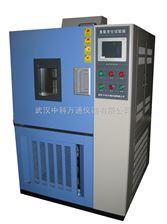 QL-100武汉臭氧老化试验机,QL-100小型臭氧老化试验箱