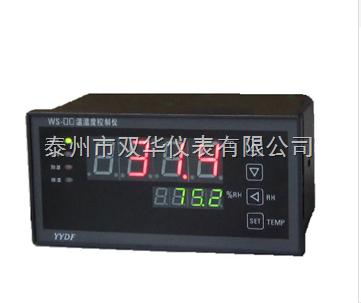 两路pt00型热电偶 xmt数字显示控制仪