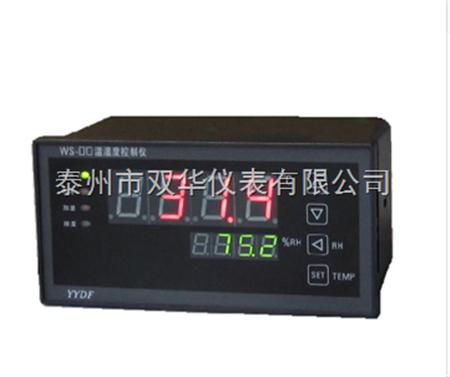 双华e型热电偶 xmt数字显示控制仪 热电偶温度仪表