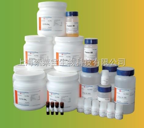 批发|7365-44-8 三羟甲基氨基甲烷乙磺酸