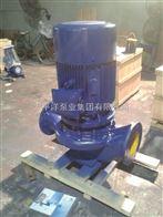 YG100-125防爆管道离心泵YG型