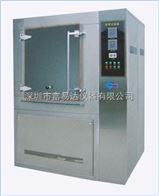LX-500/1000箱式淋雨試驗箱