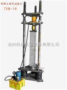 TXB-50混凝土徐变测试仪