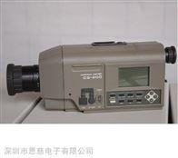 日本柯尼卡美能达CS-200色彩亮度计 亮度计CS-200色彩照度计