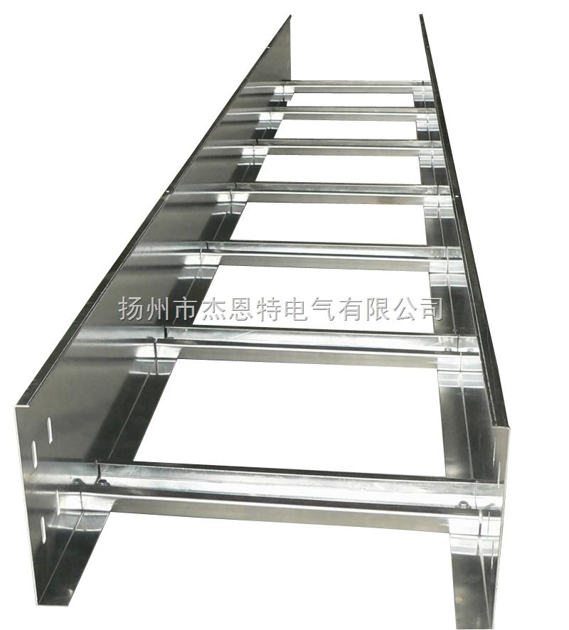 CQ1-T梯式桥架扬州市杰恩特电气有限公司