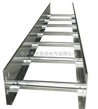 CQ1-T梯式橋架揚州市杰恩特電氣有限公司