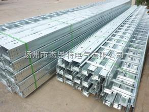 广州梯式桥架生产厂家