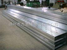 扬州桥架生产厂家,品牌制造商