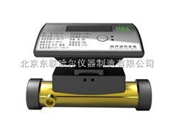 HDL系列有线远程超声波热量表