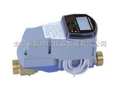 HDL系列IC卡智能阀控超声波热量表