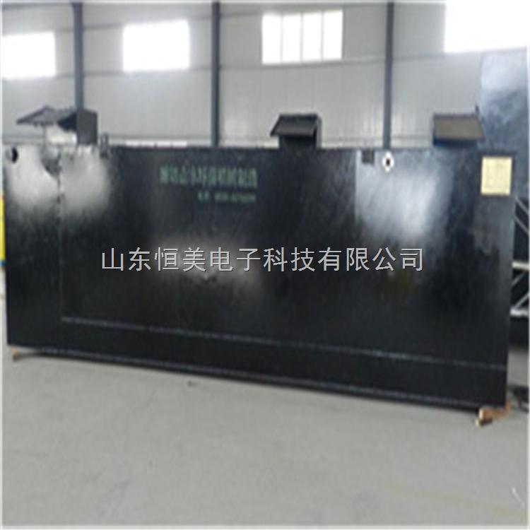 广东东莞 MBR膜 地埋式一体化污水处理设备 生产厂家报价