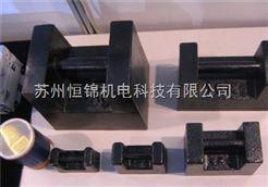 无锡25KG铸铁锁型砝码,现货销售25公斤砝码