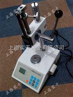 彈簧拉壓試驗機彈簧拉壓試驗機價格