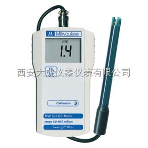 便攜式EC檢測儀